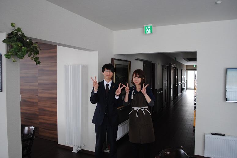 合同会社手稲軽川商店3
