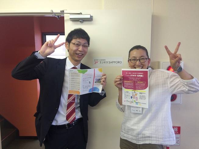 合同会社エリオス・北海道2