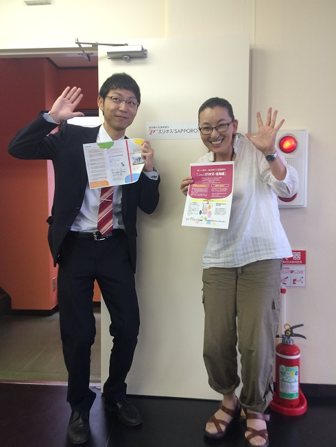 合同会社エリオス・北海道4
